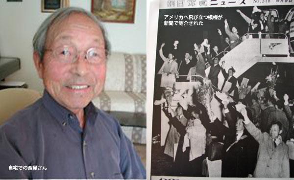 【人物】難民として米国移住した日本人たち (3)