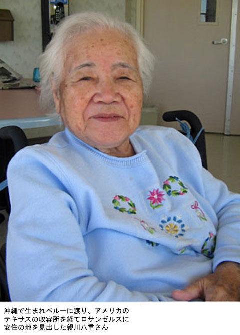【人物】日系ペルー人の終わらない戦後 (3)