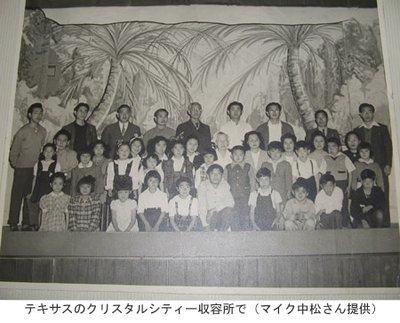 【人物】日系ペルー人の終わらない戦後 (1)