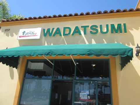 【食】本格派の海鮮丼ぶりとステーキ定食で行列の店『Wadatsumi』